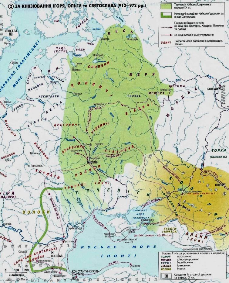 Księstwo Kijowskie za kniaziowania Igora i Światosławal ata 912—972