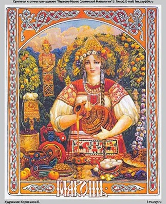 Mokosz Viktor Korolkov