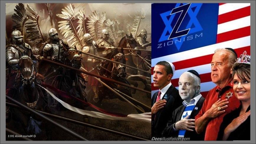 Zionizm Złonizm