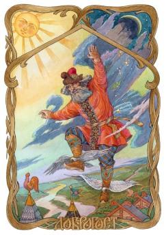 Korolkow – Dobrogost-Bożebóg- Radogost