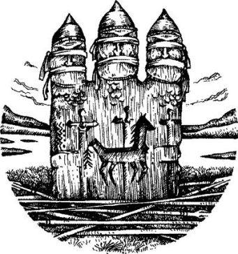 Trzygłów Czarnogłów