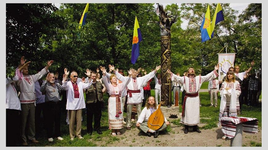 ukraina-skraina