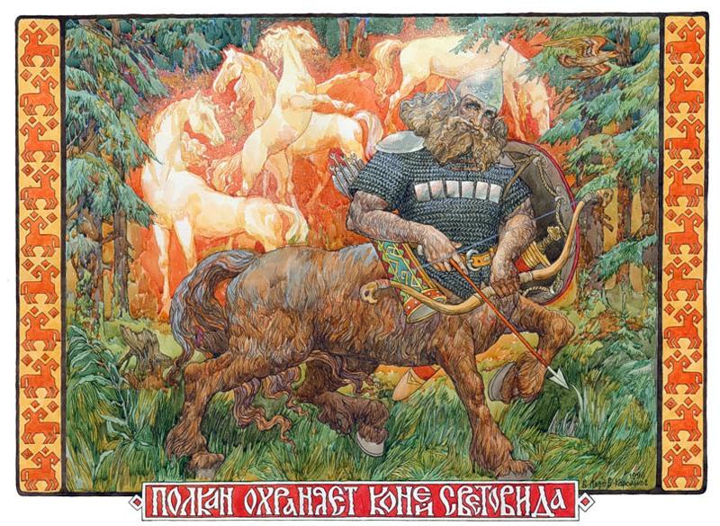 ros-now-korolkow-polkon-ochrania-konie-swiatowita-0_2c8c6_c754cee8_xl